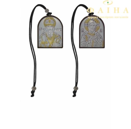 Афонская икона (POD-0-003-001AG) - 1