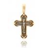 Золотой крест (11491-Ч возр) - 1
