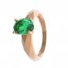 Золотое кольцо с изумрудом (11880) - 1