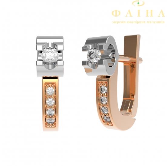 Золотые серьги с бриллиантом (22232) - 1