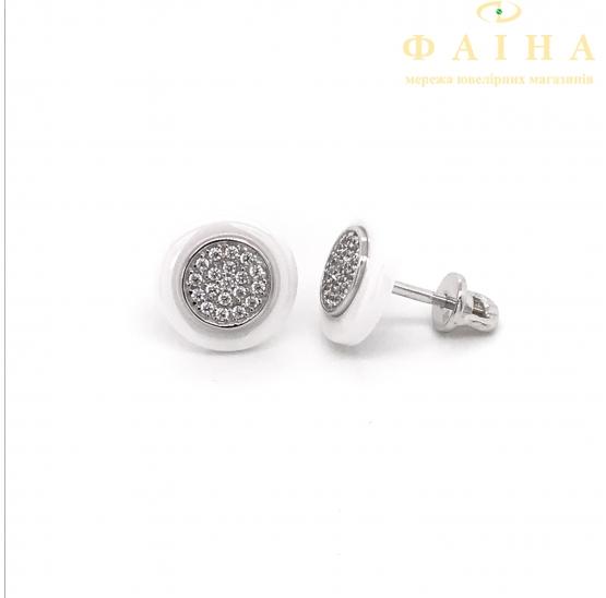 Серебряные серьги-пуссеты (2629б022) - 1
