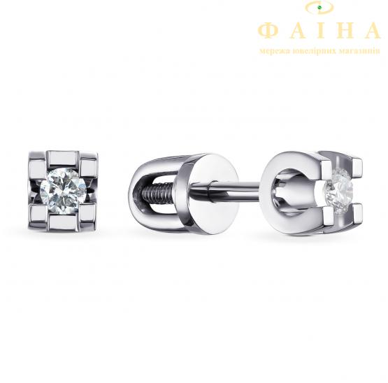 Золотые серьги-пуссеты с бриллиантом (2229) - 1