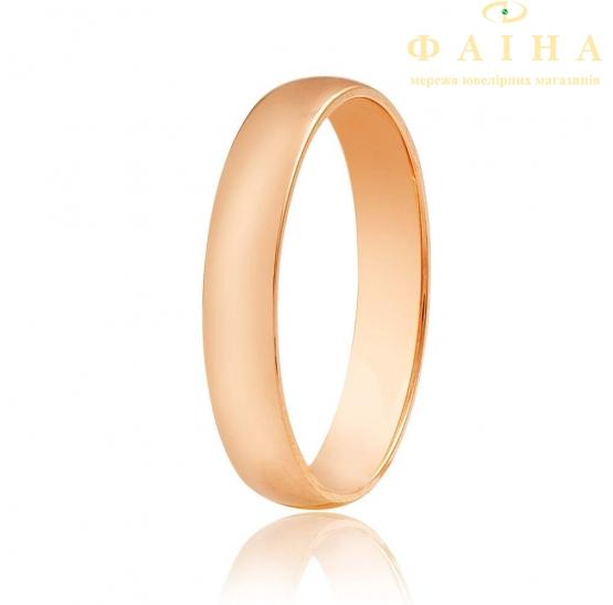 Золотое обручальное кольцо (КО035) - 1