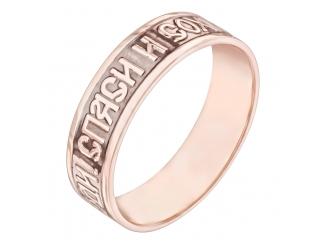Золотое кольцо-оберег (5-0023.0.4)