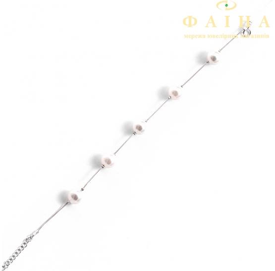 Серебряный браслет с жемчугом (70245) - 1