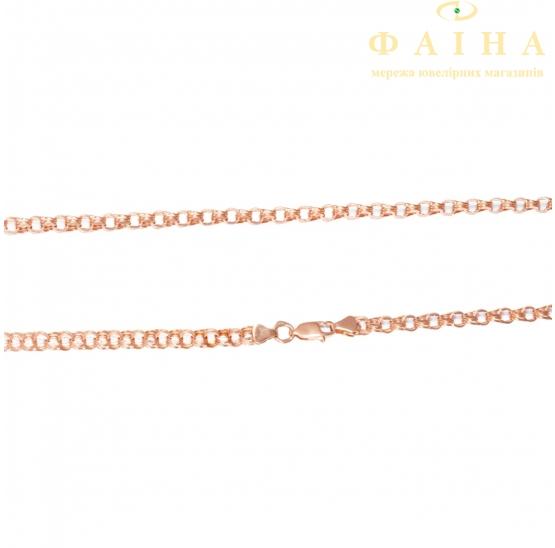 Золотая цепь (Гарибальди) - 1