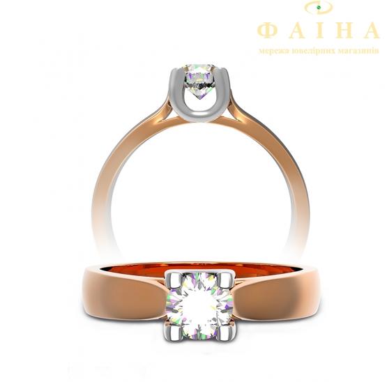 Золотое кольцо с бриллиантом (11830) - 1