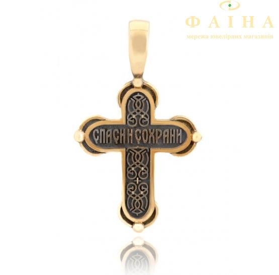 Золотой крест (11491-Ч возр) - 2