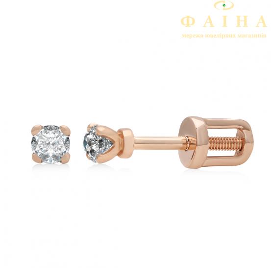 Золотые серьги-пуссеты с бриллиантом (102-10089/2) - 1