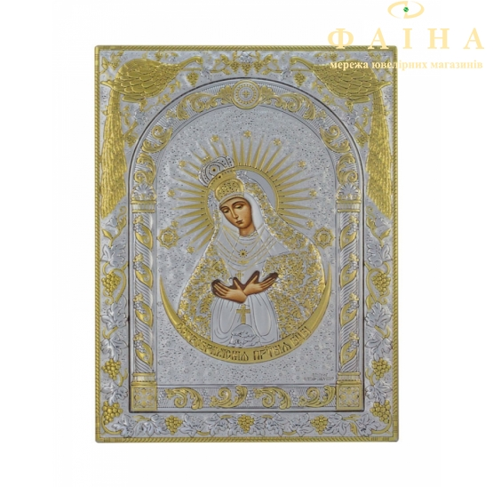 Афонская икона (P-008AG) - 1