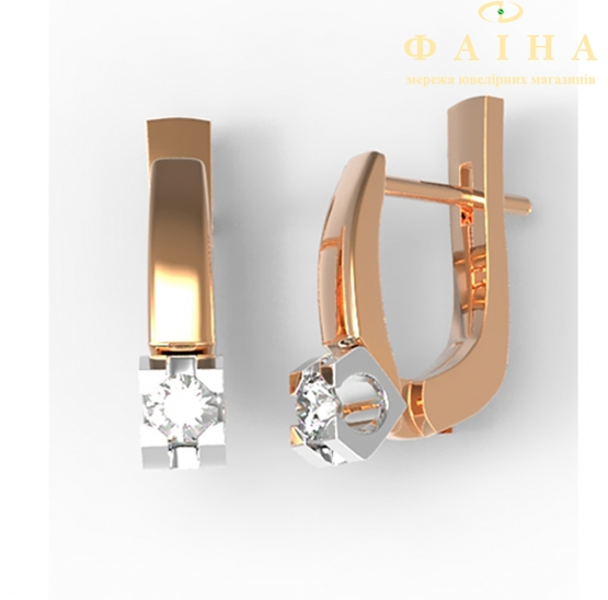 Золотые серьги с бриллиантом (22782) - 1