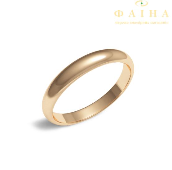 Золотое обручальное кольцо (100-0930) - 1