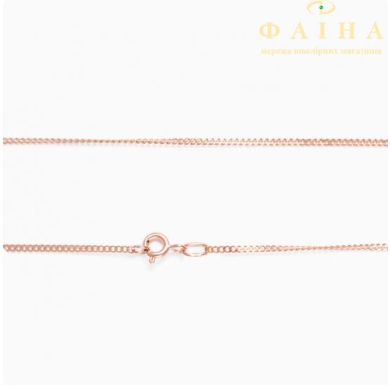 Золотая цепь (024-00) - 1