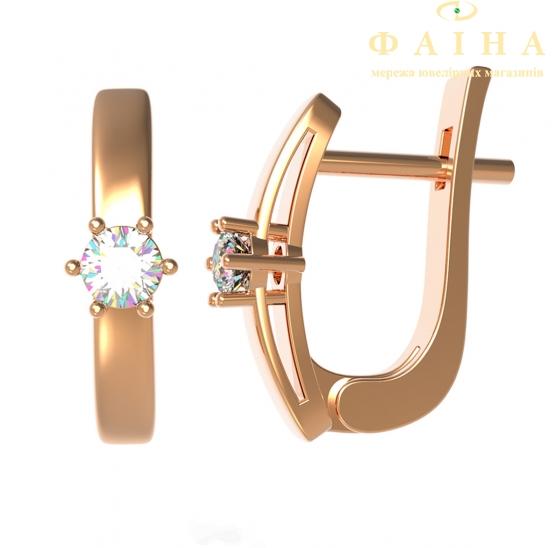 Золотые серьги с бриллиантом (22753) - 1