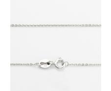 Серебряная цепь (149Р0)