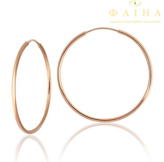 Золотоые серьги-кольца (001) - 1