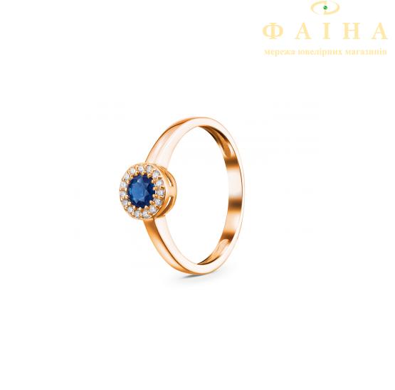 Золотое кольцо с бриллиантом и сапфиром (1124) - 1