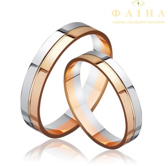 Золотое обручальное кольцо (КОА092) - 1