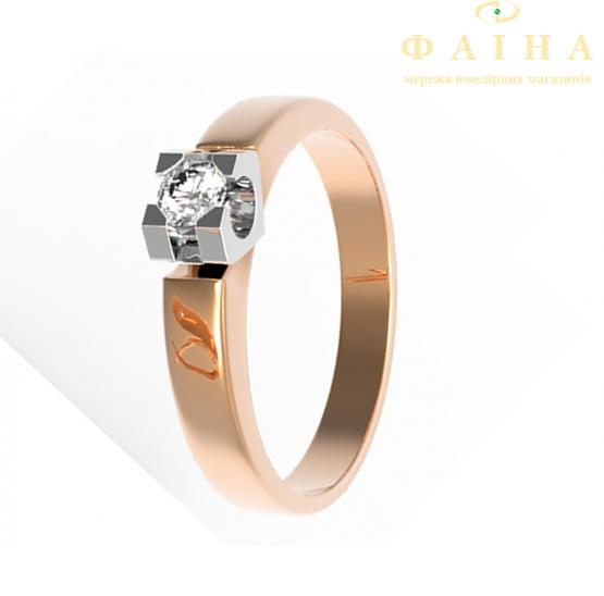 Золотое кольцо с бриллиантом (11934) - 1