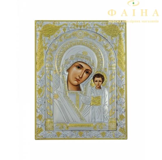 Афонская икона (P-002AG) - 1