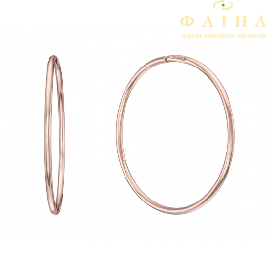 Золотые серьги-кольца (1-5005.0.0) - 1