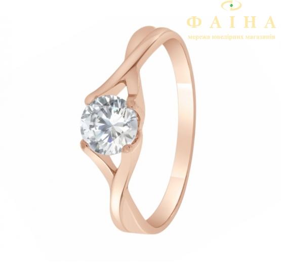 Золотое кольцо с фианитом (1190543101) - 1