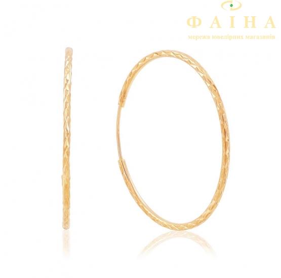 Золотые серьги-кольца (001/3) - 1