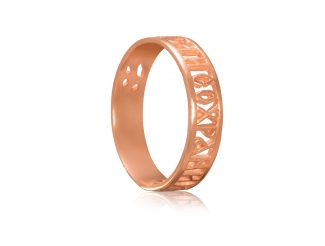 Золотое кольцо-оберег (0312сп-сохр)