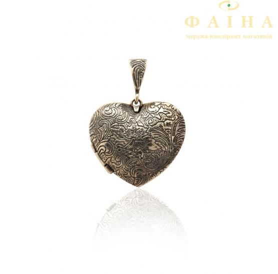 Серебряный кулон (Сердце) - 1