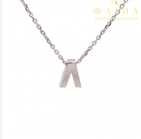 Серебряная цепь-колье (861166) - 1