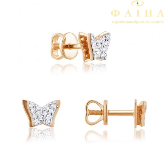 Золотые серьги-пуссеты с фианитом (0433G) - 1