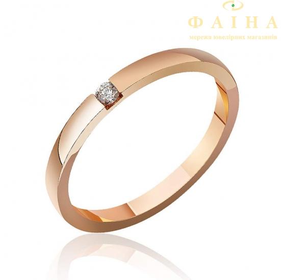 Золотое обручальное кольцо с бриллиантом (КОА7104) - 1