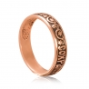 Золотое кольцо-оберег (1611-15/01/4) - 1