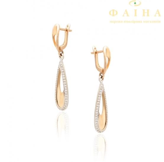 Золотые серьги с подвесками (6635) - 2