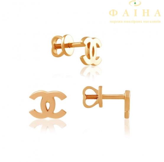 Золотые серьги-пуссеты (0559G) - 1