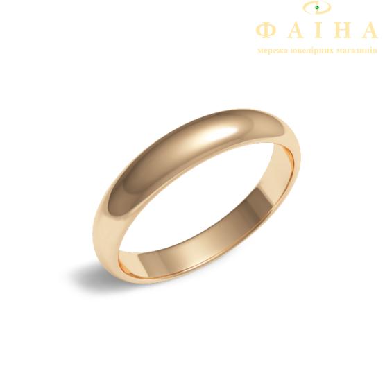 Золотое обручальное кольцо (100-0935) - 1