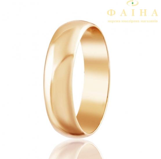 Золотое обручальное кольцо (КО050) - 1