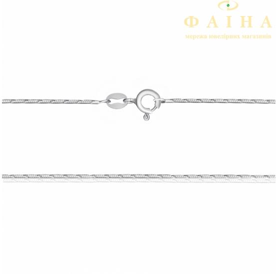 Серебряная цепь (256Р2) - 1