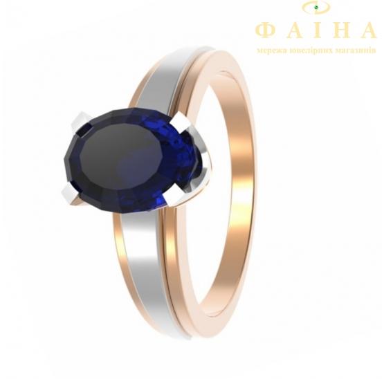 Золотое кольцо с сапфиром (11842с) - 1
