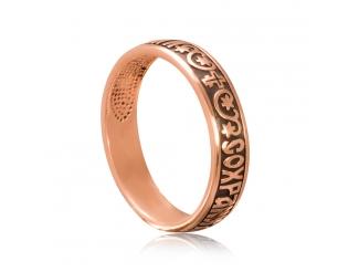 Золотое кольцо-оберег (1611-15/01/4)